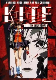 Kite (1998)