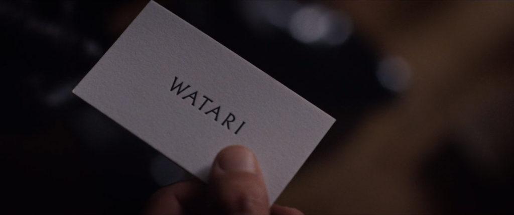 Mi nombre es Watari, y aquí está mi tarjeta que no dice nada útil.